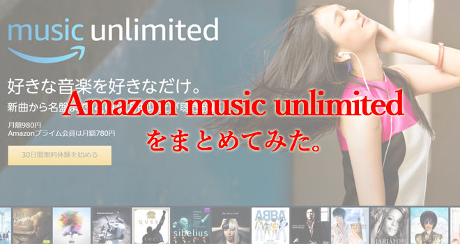 amazon-unlimited