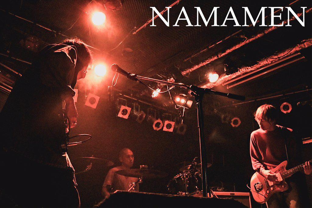 NAMAMEN