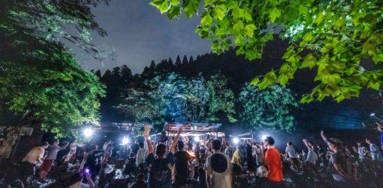 ライブフォレストフェス ~森と川と焚火の音楽祭〜